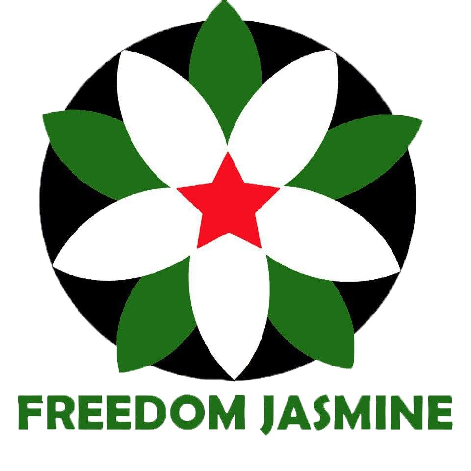 Freedome jasmine logo of a flower