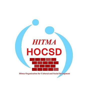 Hitma Logo