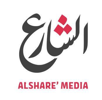 Al Share' Media Foundation مؤسسة الشارع الإعلامية logo