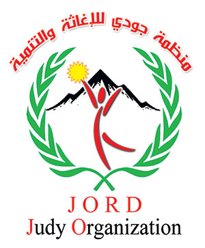 Judy Organization for Relief & Development منظمة جودي للإغاثة والتنمية logo