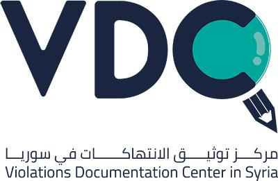 Violations Documentation Center in Syria مركز توثيق الإنتهاكات في سوريا logo